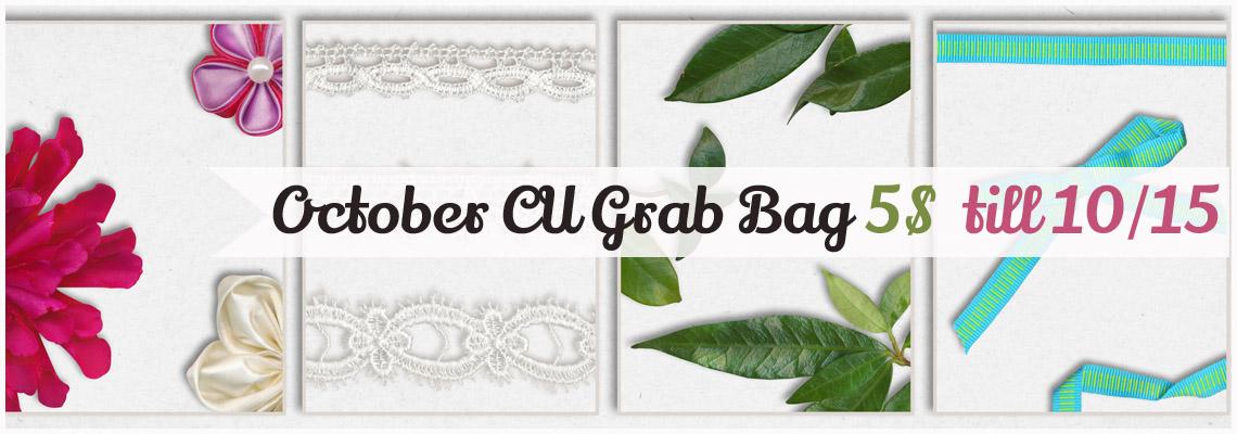 october cu grab bag